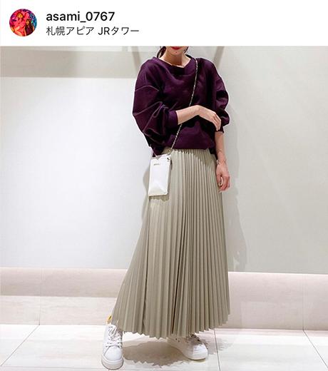 札幌アピア店 石川さん