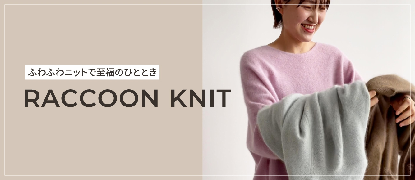 raccoon_knit