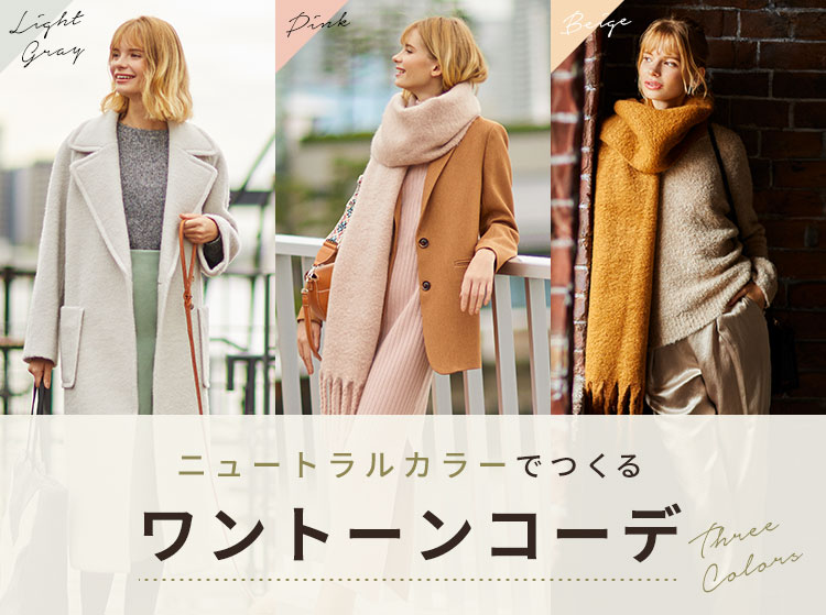 TREND OUTER